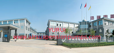 चीन Yuyao City Yurui Electrical Appliance Co., Ltd.